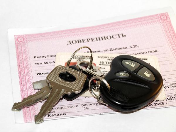 Доверенность на право предоставления автомобиля на техосмотр